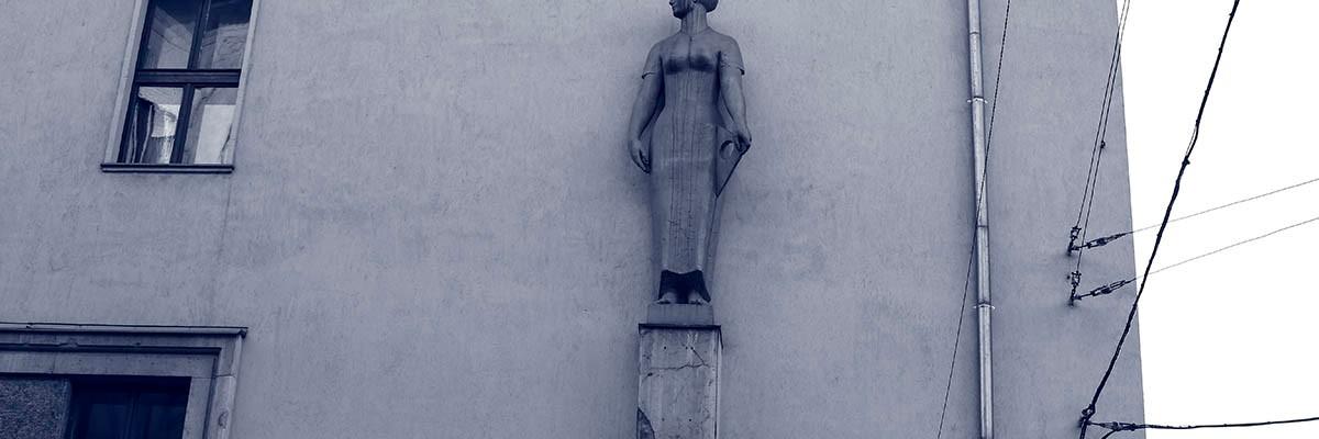 Blue Wall Lady